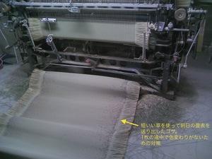 途中変色防止01.JPG