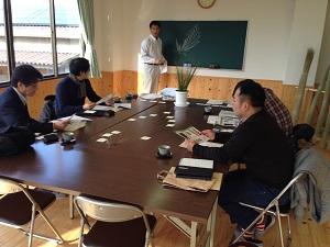 kansai_kensyu1.jpg